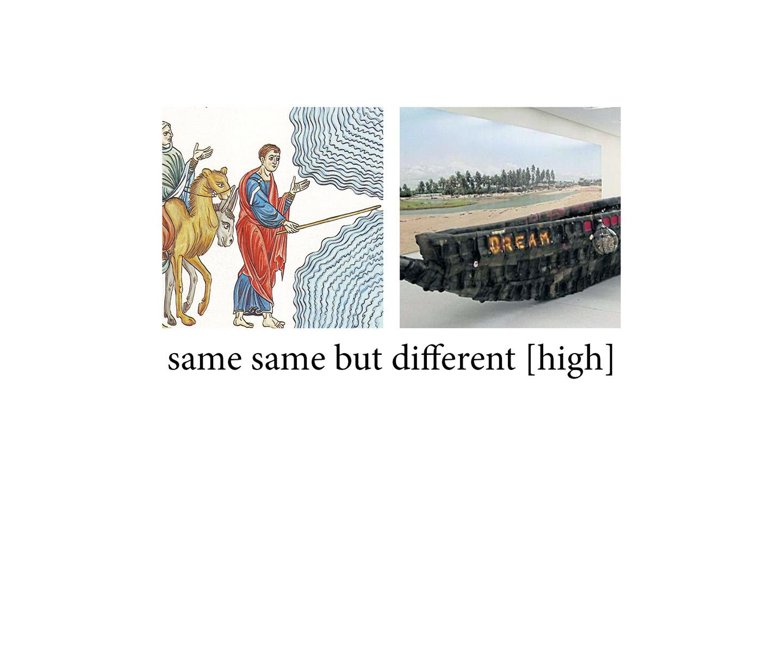 same same3